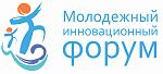 Международный молодежный инновационный форум УлГТУ
