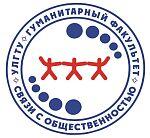 logotiplogo
