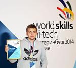 Фото чемпиона России