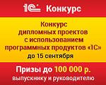 220х176_banner_konkurs_2