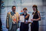 Награждение победителя Коновалова Юрия
