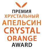 crystal-orange
