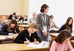 Междисциплинарная олимпиада для старшеклассников «Технологическое предпринимательство»