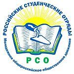 Логотип_РСО
