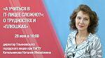 Pervy_shag_v_professiyu-_s_chego_nachat-_2_0-00-00-00
