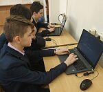Компьютерная школа ФИСТ