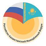 rus-kaz-mol-forum-reg-202011