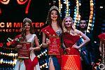 Фото Студентка УлГТУ получила титул «Мисс студенчество России-2020 Приволжского федерального округа»