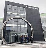 Студенты УлГТУ выиграли 20 миллионов на серийное производство умных домофонов