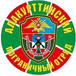 Пограничное управление ФСБ России по Республике Карелия приглашает выпускников на военную службу по контракту