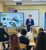 День знакомства с УлГТУ прошел в гимназии №44 имени Деева В.Н.