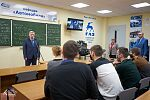 Открытие лаборатории Ульяновского моторного завода в УлГТУ