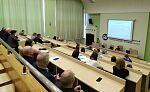 Установочная сессия по программе развития УлГТУ до 2030 года
