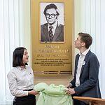 В лицее при УлГТУ открылся учебный кабинет имени профессора УлГТУ Л.И. Волгина