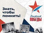 Более 100 студентов написали «Диктант Победы» на площадке УлГТУ