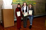 Студентки ЭМФа - победительницы Областной Олимпиады по бухгалтерскому учету