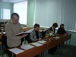 Дипломная комиссия