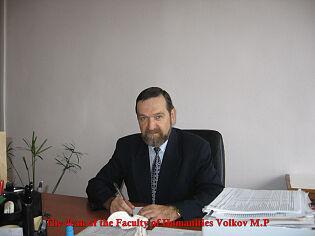 Volkov M.P.