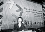 Всероссийский форум по вопросам студенческого самоуправления